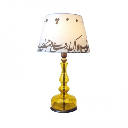 Yellow Fantasy Table Lamp