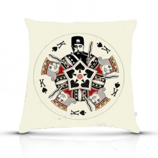 Naser al-din Shah and the King cushion