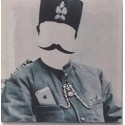 Naser al-din Shah with Iphone wall art - Printed on fabric