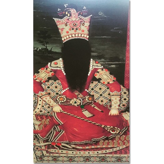 Ghajaar Shah with lamp wall art - printed on fabric
