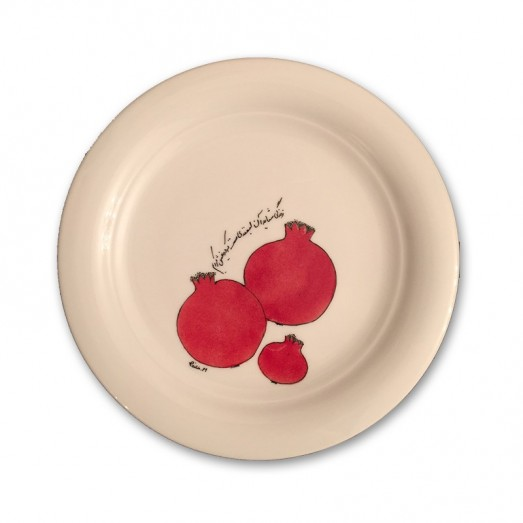 A set of 6 Pomegranate plates