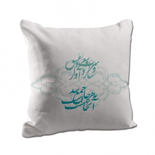 Calligraphy cushion